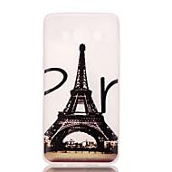 Для Кейс для  Samsung Galaxy Сияние в темноте Кейс для Задняя крышка Кейс для Эйфелева башня TPU Samsung J5 (2016)