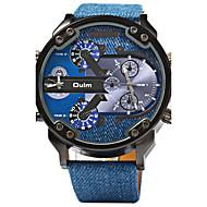 저렴한 -Oulm 남성용 밀리터리 시계 스포츠 시계 석영 듀얼 타임 존 가죽 밴드 사치 멋진 블루