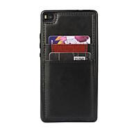 お買い得  携帯電話ケース-ケース 用途 Huawei社P8 Huawei P8 Huaweiケース カードホルダー バックカバー 純色 ハード PUレザー のために Huawei P8 Huawei