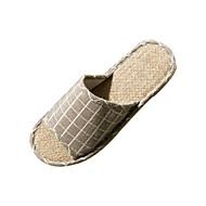 billige Hjemmesko og sokker-Moderne / Nutidig Slide Hjemmesko Herre Hjemmesko