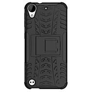 Для Кейс для HTC Защита от удара / со стендом Кейс для Задняя крышка Кейс для Армированный Твердый PC HTC