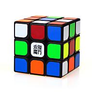 루빅스 큐브 YongJun 부드러운 속도 큐브 3*3*3 속도 전문가 수준 매직 큐브 광장 새해 크리스마스 어린이날 선물