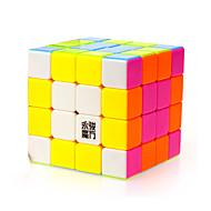 루빅스 큐브 YongJun 부드러운 속도 큐브 4*4*4 속도 전문가 수준 매직 큐브 광장 새해 크리스마스 어린이날 선물