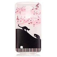 お買い得  携帯電話ケース-ケース 用途 LG K8 / LG / LG K7 LGケース 蓄光 / パターン バックカバー 猫 ソフト TPU のために / LG K10