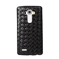 お買い得  携帯電話ケース-ケース 用途 LG LG K10 LG K7 LG G5 LG G4 LGケース エンボス加工 バックカバー 幾何学模様 ハード PUレザー のために