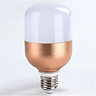 E26/E27 LED Globe Bulbs A60(A19) 22 SMD 5730 800lm Warm White Cold White 27000-6500K Waterproof Decorative AC 220-240V