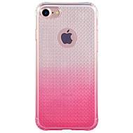 のために iPhone 7ケース / iPhone 7 Plusケース 半透明 ケース バックカバー ケース カラーグラデーション ソフト TPU Apple iPhone 7プラス / iPhone 7