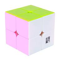 お買い得  -ルービックキューブ YONG JUN 2*2*2 スムーズなスピードキューブ マジックキューブ パズルキューブ プロフェッショナルレベル スピード クラシック・タイムレス 子供用 成人 おもちゃ 男の子 女の子 ギフト