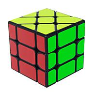 preiswerte Spielzeuge & Spiele-Zauberwürfel YONG JUN Fischer-Würfel 3*3*3 Glatte Geschwindigkeits-Würfel Magische Würfel Puzzle-Würfel Profi Level Geschwindigkeit