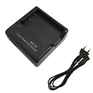 EL5 Battery Charger and EU Charger Cable for Nikon EN-EL5 P80 P500 P510 P6000 P520 P90