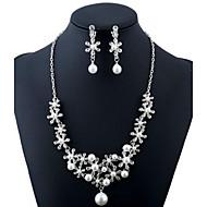 billige -Smykkesæt Perle Lyserød Perle Imitation Diamond Brude Mode Sølv Daglig 1 Sæt 1 Halskæde 1 Par Øreringe Bryllupsgaver