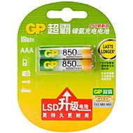gp gp85aaahc-l2 aaa nikkel metal batteri 1.2V 850mAh 2 stk