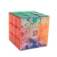 お買い得  -ルービックキューブ YONG JUN 3*3*3 スムーズなスピードキューブ マジックキューブ パズルキューブ スムースステッカー コンペ 子供用 成人 おもちゃ 男の子 女の子 ギフト