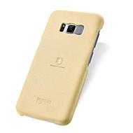 Недорогие Чехлы и кейсы для Galaxy S8 Plus-Кейс для Назначение SSamsung Galaxy S8 Plus S8 Защита от удара Ультратонкий Кейс на заднюю панель Сплошной цвет Мягкий Кожа PU для S8
