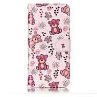 Недорогие Чехлы и кейсы для Galaxy S8 Plus-Кейс для Назначение SSamsung Galaxy S8 Plus S8 Бумажник для карт Кошелек со стендом Флип Магнитный С узором Рельефный Чехол Мультипликация
