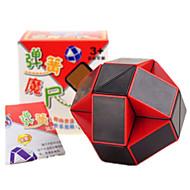 お買い得  -ルービックキューブ Shengshou スネークキューブ スムーズなスピードキューブ マジックキューブ パズルキューブ 楽しい 方形 ギフト クラシック
