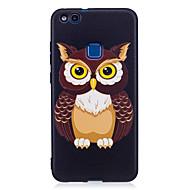 Для huawei p8 lite (2017) p9 lite чехол для крышки сова шаблон окрашенный рельефный чехол tpu мягкий чехол для телефона p10 lite p10 y5 ii