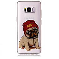 Недорогие Чехлы и кейсы для Galaxy S-Кейс для Назначение SSamsung Galaxy S8 Plus / S8 IMD / С узором Кейс на заднюю панель С собакой / Сияние и блеск Мягкий ТПУ для S8 Plus / S8 / S7 edge