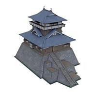 billige Legetøj og hobbyartikler-3D-puslespil Papirmodel Papirkunst Modelbyggesæt Borg Berømt bygning Kinesisk arkitektur Arkitektur GDS Klassisk Unisex Gave