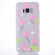 Кейс для samsung galaxy s8 s8 плюс кейс крышка фламинго рисунок скраб полупрозрачный толстый материал tpu мягкий чехол для телефона
