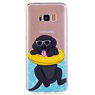 Недорогие Чехлы и кейсы для Galaxy S7-Кейс для Назначение SSamsung Galaxy S8 Plus S8 С узором Кейс на заднюю панель С собакой Мультипликация Мягкий ТПУ для S8 Plus S8 S7 edge