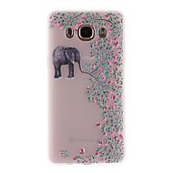 tok Για Samsung Galaxy J7 (2017) J3 (2017) Ημιδιαφανές Με σχέδια Πίσω Κάλυμμα Ελέφαντας Μαλακή TPU για J7 (2016) J7 Prime J7 (2017) J5