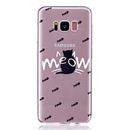 Недорогие Чехлы и кейсы для Galaxy S7-Кейс для Назначение SSamsung Galaxy S8 Plus S8 Прозрачный С узором Кейс на заднюю панель Кот Животное Мягкий ТПУ для S8 Plus S8 S7 edge S7