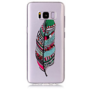 Недорогие Чехлы и кейсы для Galaxy S7 Edge-Кейс для Назначение SSamsung Galaxy S8 Plus S8 IMD Прозрачный С узором Кейс на заднюю панель  Перья Мягкий ТПУ для S8 Plus S8 S7 edge S7