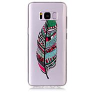 Кейс для Назначение SSamsung Galaxy S8 Plus S8 IMD Прозрачный С узором Задняя крышка  Перья Мягкий TPU для S8 S8 Plus S7 edge S7 S6 edge