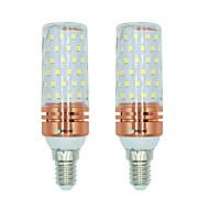 お買い得  -BRELONG® 2pcs 16W 1300lm E14 LEDコーン型電球 T 84 LEDビーズ SMD 2835 温白色 ホワイト デュアル光源色 220-240V