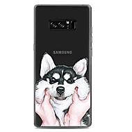Недорогие Чехлы и кейсы для Galaxy Note-Кейс для Назначение С узором Задняя крышка С собакой Мягкий TPU для Note 8 Note 5 Edge Note 5 Note 4 Note 3 Lite Note 3 Note 2 Note Edge
