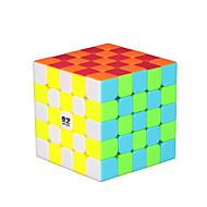 お買い得  -ルービックキューブ QI YI QIZHENG S 158 5*5*5 スムーズなスピードキューブ マジックキューブ パズルキューブ ステッカーレス 子供用 成人 おもちゃ 男の子 女の子 ギフト
