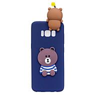 Кейс для Назначение SSamsung Galaxy S8 Plus S8 С узором Своими руками Задняя крышка Мультипликация 3D в мультяшном стиле Мягкий TPU для