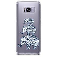 Кейс для Назначение SSamsung Galaxy S8 Plus S8 Прозрачный С узором Задняя крышка Слон Мягкий TPU для S8 S8 Plus S7 edge S7 S6 edge plus