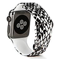 Urrem for Apple Watch Series 4/3/2/1 Apple Sportsrem Silikone Håndledsrem