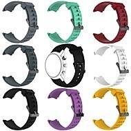 Недорогие Аксессуары для смарт-часов-Ремешок для часов для SUUNTO Terra Suunto Классическая застежка силиконовый Повязка на запястье