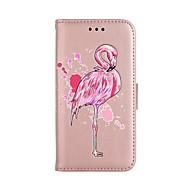 ケース 用途 Samsung Galaxy Note 8 ウォレット カードホルダー スタンド付き フリップ パターン フルボディー フラミンゴ ハード PUレザー のために Note 8