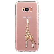 Недорогие Чехлы и кейсы для Galaxy S8-Кейс для Назначение SSamsung Galaxy S8 Plus S8 Ультратонкий Прозрачный С узором Задняя крышка Животное Мягкий TPU для S8 S8 Plus S7 edge