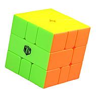 お買い得  -ルービックキューブ QI YI Square-1 スムーズなスピードキューブ マジックキューブ パズルキューブ 子供用 成人 おもちゃ 男女兼用 男の子 女の子 ギフト