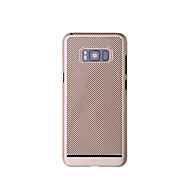 Недорогие Чехлы и кейсы для Galaxy S8-Кейс для Назначение SSamsung Galaxy S8 Plus S8 Ультратонкий Кейс на заднюю панель Сплошной цвет Твердый ПК для S8 Plus S8 S7 edge S7 S6