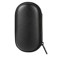 お買い得  MacBook 用ケース/バッグ/スリーブ-アクセサリー収納バッグ のために ソリッド プラスチック 電源 / フラッシュドライブ / ハードドライブ