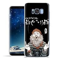 Недорогие Чехлы и кейсы для Galaxy S-Кейс для Назначение SSamsung Galaxy S8 Plus / S8 С узором Кейс на заднюю панель Мультипликация Мягкий ТПУ для S8 Plus / S8 / S7 Active