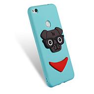 お買い得  携帯電話ケース-ケース 用途 Huawei P8 Lite(2017) P10 Lite パターン DIY バックカバー 犬 ソフト TPU のために P10 Lite P8 Lite (2017) Honor 7X Honor 6A Mate 10 pro Mate 10 lite