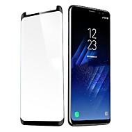 お買い得  Samsung 用スクリーンプロテクター-スクリーンプロテクター Samsung Galaxy のために S9 強化ガラス 1枚 スクリーンプロテクター 3Dラウンドカットエッジ 指紋防止 傷防止 超薄型 防爆 硬度9H ハイディフィニション(HD)