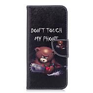 Недорогие Чехлы и кейсы для Galaxy S9 Plus-Кейс для Назначение SSamsung Galaxy S9 S9 Plus Бумажник для карт Кошелек со стендом Флип С узором Чехол Слова / выражения Животное Твердый