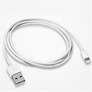cheap -Lightning High Speed / Quick Charge Cable iPhone for 200 cm For TPE