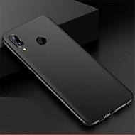 お買い得  携帯電話ケース-ケース 用途 Huawei P20 lite P20 超薄型 つや消し バックカバー ソリッド ハード PC のために Huawei P20 lite Huawei P20