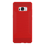 Недорогие Чехлы и кейсы для Galaxy S8-Кейс для Назначение SSamsung Galaxy S8 Plus S8 Матовое броня Кейс на заднюю панель Однотонный броня Твердый Углеродное волокно для S8 S7