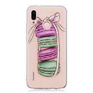 お買い得  携帯電話ケース-ケース 用途 Huawei P20 lite P20 Pro IMD クリア パターン バックカバー 食べ物 ソフト TPU のために Huawei P20 lite Huawei P20 Pro Huawei P20 P10 Plus P10 Lite P10 P9
