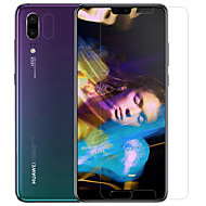 お買い得  スクリーンプロテクター-スクリーンプロテクター Huawei のために Huawei P20 PET 強化ガラス 2 PCS フロント&カメラレンズプロテクター アンチグレア 指紋防止 傷防止 防爆 硬度9H ハイディフィニション(HD)